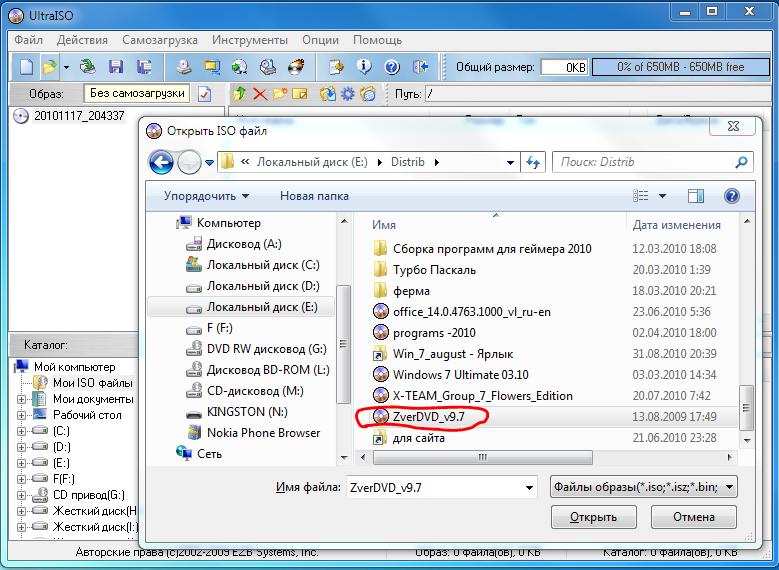 Как сделать загрузочный файл iso - Ubolussur.ru